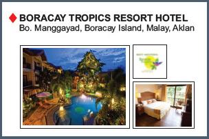resorts-boracay-tropics